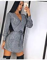 Платье-халат на запах с поясом.Размер: 42-44, 46-48 Ткань- трикотаж с люрексовым напылением