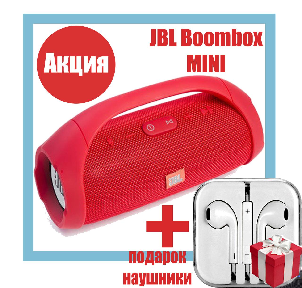 Колонка JBL Boombox MINI Bluetooth FM MP3 AUX USB microSD, PowerBank, влагозащита 20W QualitiReplica