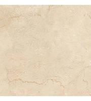 Плитка Cifre Аtessa Marfil Brillo 600x600