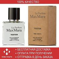 Tester Max Mara Le parfum 50 ml/мл Женские духи Тестер Макс Мара Ле парфюм (ОАЭ, концентрат)