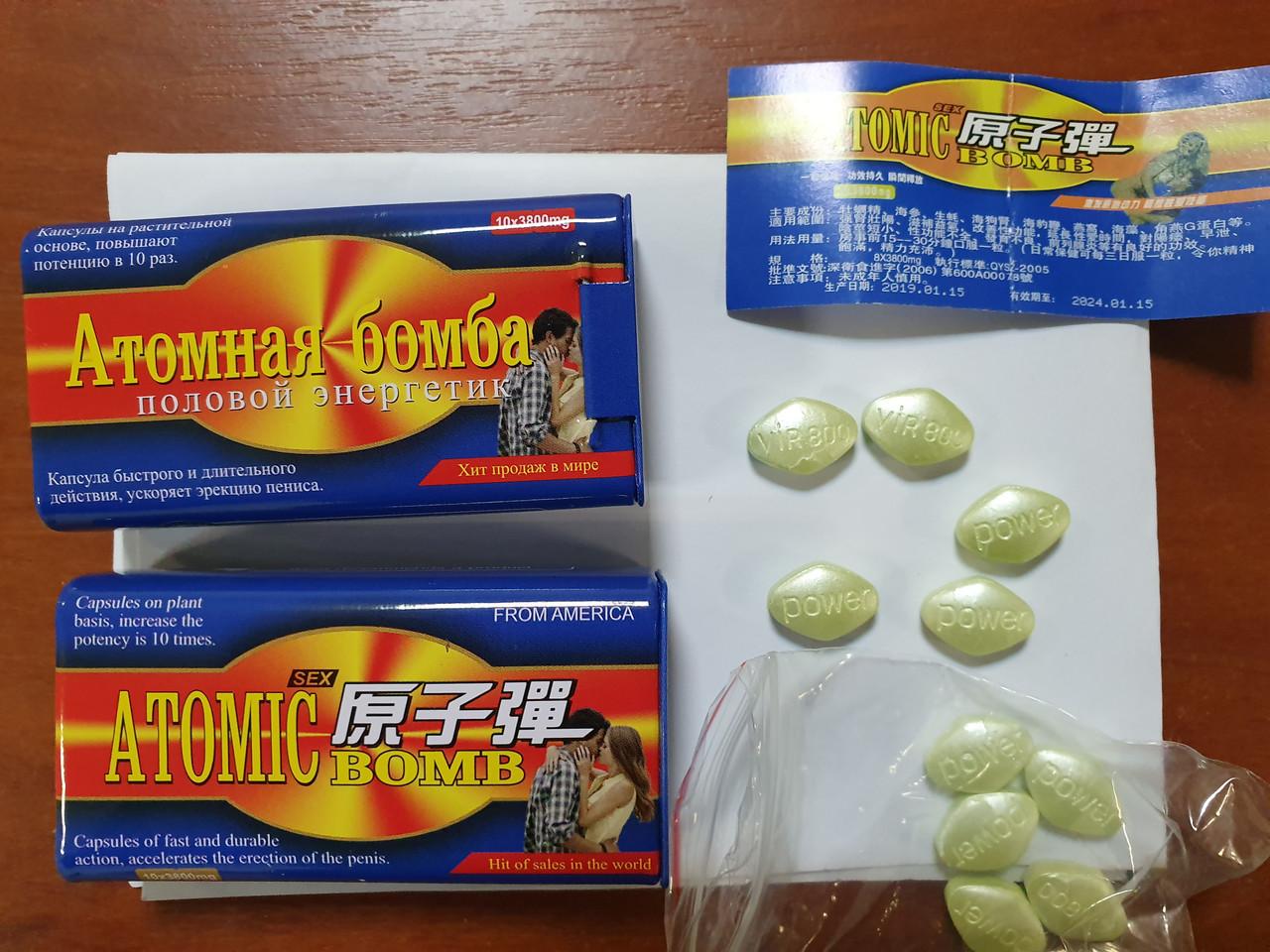 """Таблетки для потенции  """"Атомная бомба / Atomic Bomb"""""""