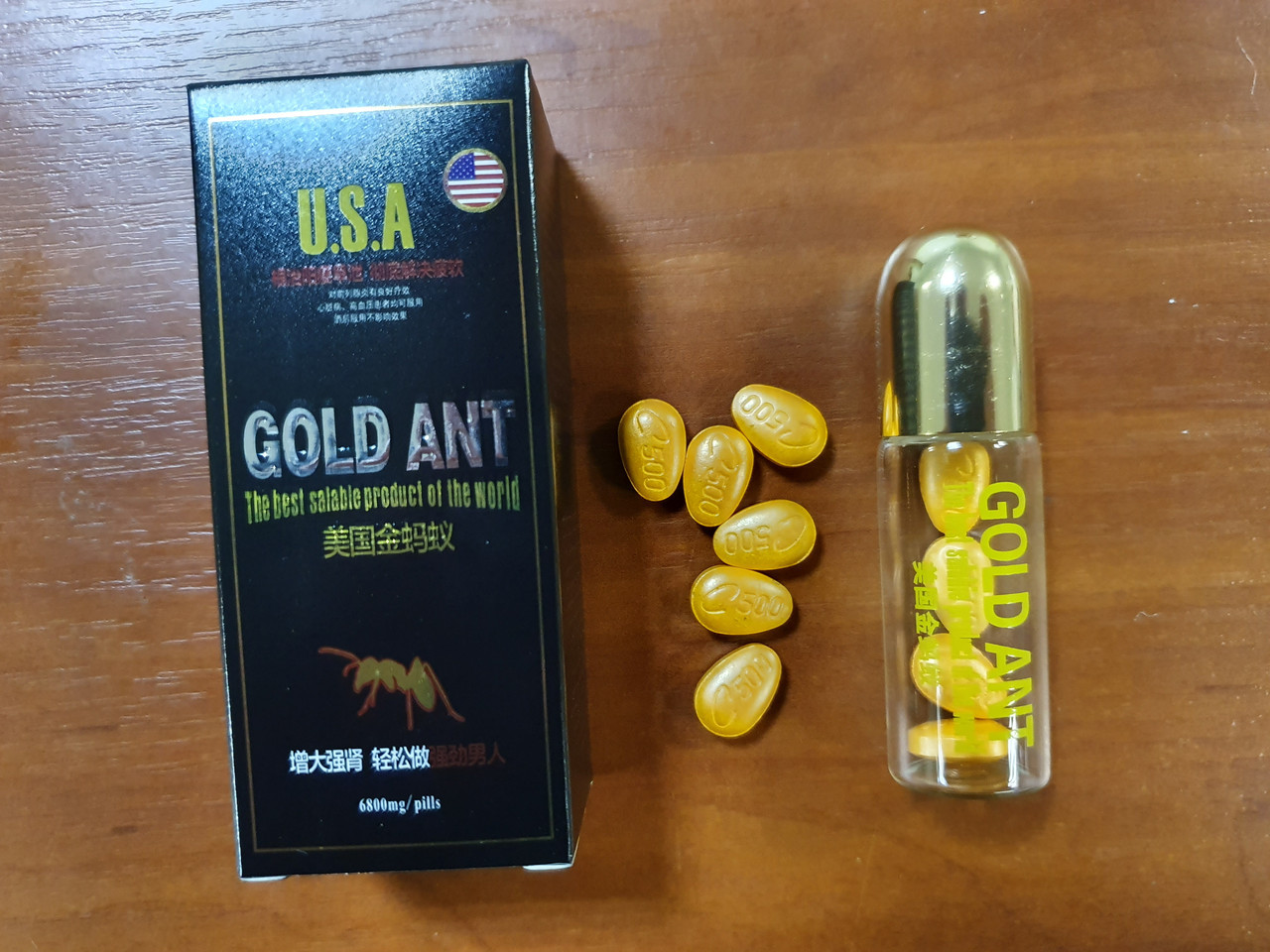 Таблетки для повышения потенции Золотой Муравей (10 таблеток)