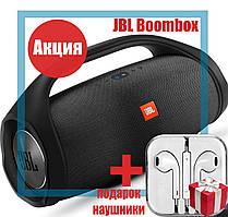 Колонка JBL Boombox Портативная Bluetooth FM MP3 AUX USB microSD, PowerBank, 2*20W Quality Replica