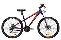 """Велосипед AL 26"""" Formula MOTION AM DD рама-13"""" фиолетовый с оранжевым (м) 2020"""