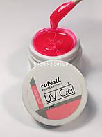 Гель для наращивания ногтей ruNail pink, ярко розовый 15 мл