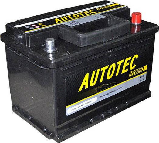 AUTOTEC 6СТ-74 (574 99 02) Автомобильный аккумулятор стартерный, фото 2