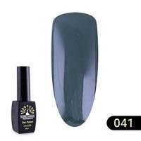 Гель лак Global Fashion BLACK ELITE (8 мл) 041