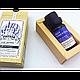 Эфирное масло для лица Bioaqua массажное с лавандой 10 мл, фото 2
