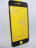 Захисне скло 6D PREMIUM для Iphone 6 Black