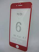 Захисне скло 4D Iphone 6/6S червоний