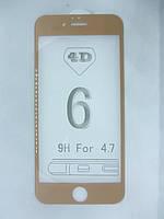 Захисне скло 4D Iphone 6/6S Gold (золото)