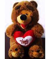 Мягкая игрушка Медведь с сердцем 20 см 2116-20