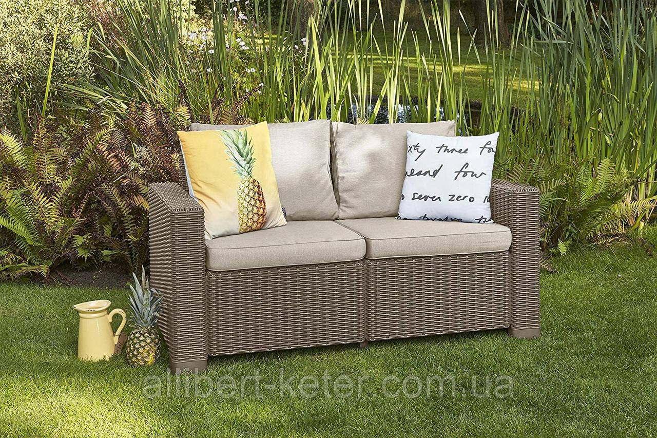 Набір садових меблів California 2-Seater Sofa з штучного ротанга ( Allibert by Keter )