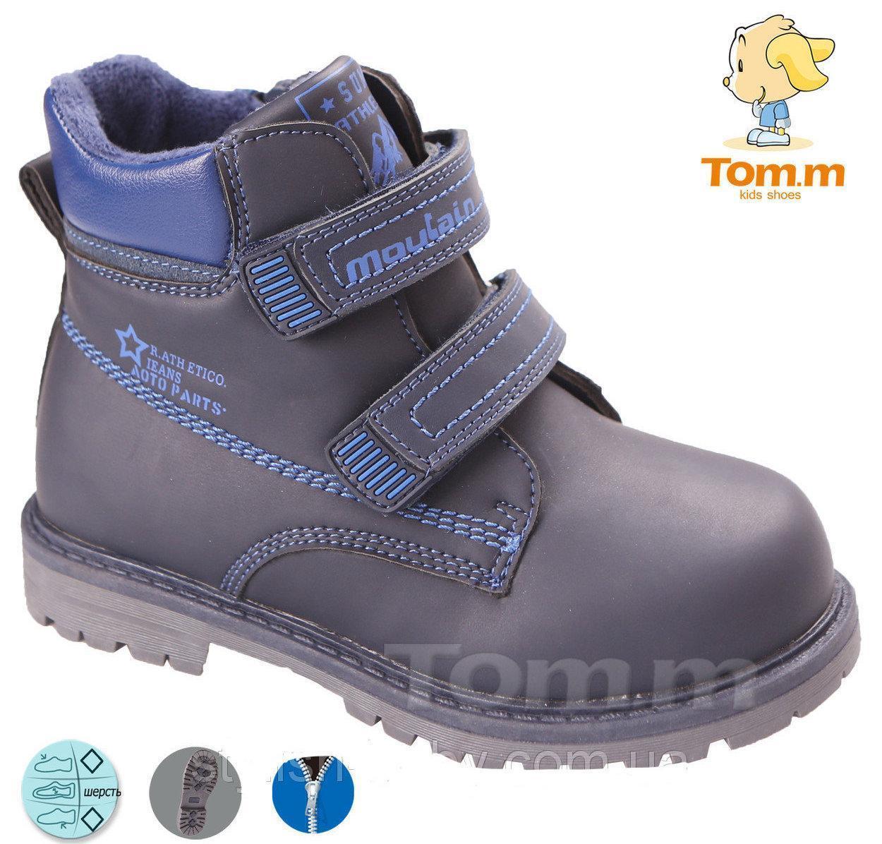 Зимние ботинки для мальчика  размер 30-18.6 см.