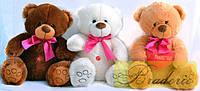 Мягкая игрушка Медведь с сердцем 26 см 30142