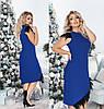 Платье со съемными рукавами  БАТАЛ  в расцветках 706041, фото 4
