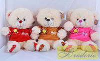 Мягкая игрушка Медведь 12121-2