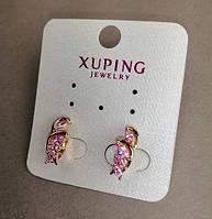 Серьги Хьюпинг с Розовыми камнями L-1,5см s-6мм Позолота 18К