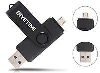 USB накопитель 64Gb с MicroUSB Флешка .