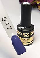 Гель-лак Oxxi Professional  8 мл, №047