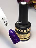 Гель-лак Oxxi Professional  8 мл, №049