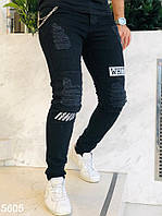 Мужские джинсы осенние REDMAN