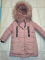 Куртка- парка Мишка  для девочки 2-6 лет зима, фото 1