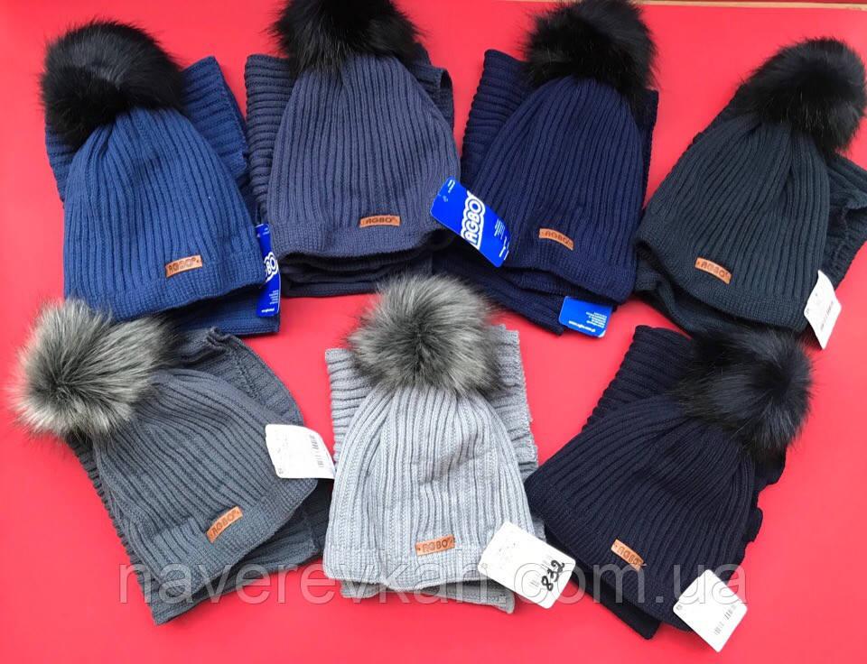 Детский зимний набор шапка хомут вязка