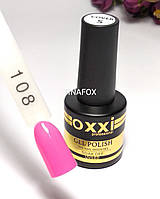 Гель-лак Oxxi Professional  8 мл, №108