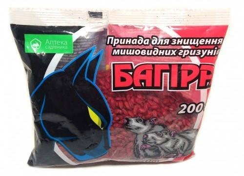 Багира зерно 200 г - средство от грызунов, фото 2