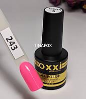 Гель-лак Oxxi Professional  8 мл, №243
