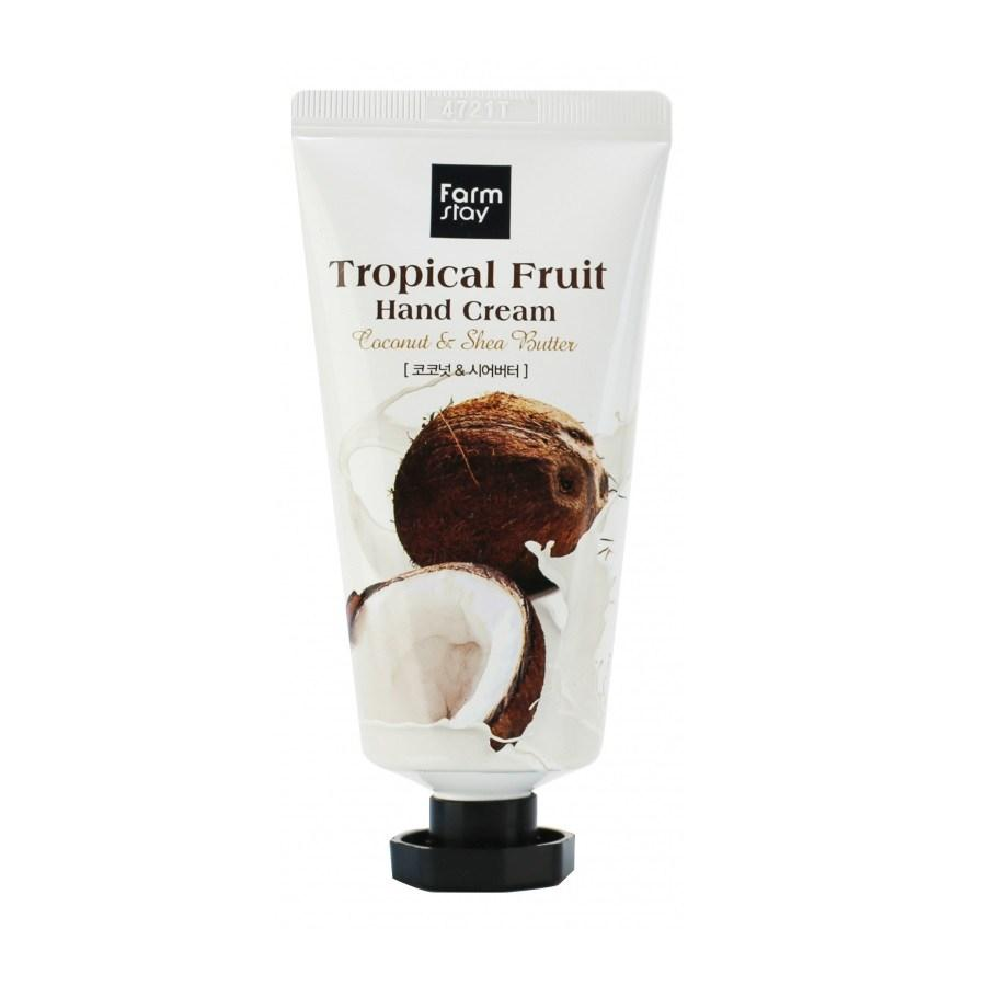 Крем для рук с кокосом и маслом Ши FarmStay Tropical Fruit Hand Cream Coconut & Shea Butter, 50ml