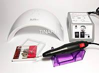 Стартовый набор для мастера маникюра фрезер Lina Mercedes-2000 + лампа Sun 9C, 24 Вт