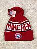 Шапка Бавария Мюнхен красная