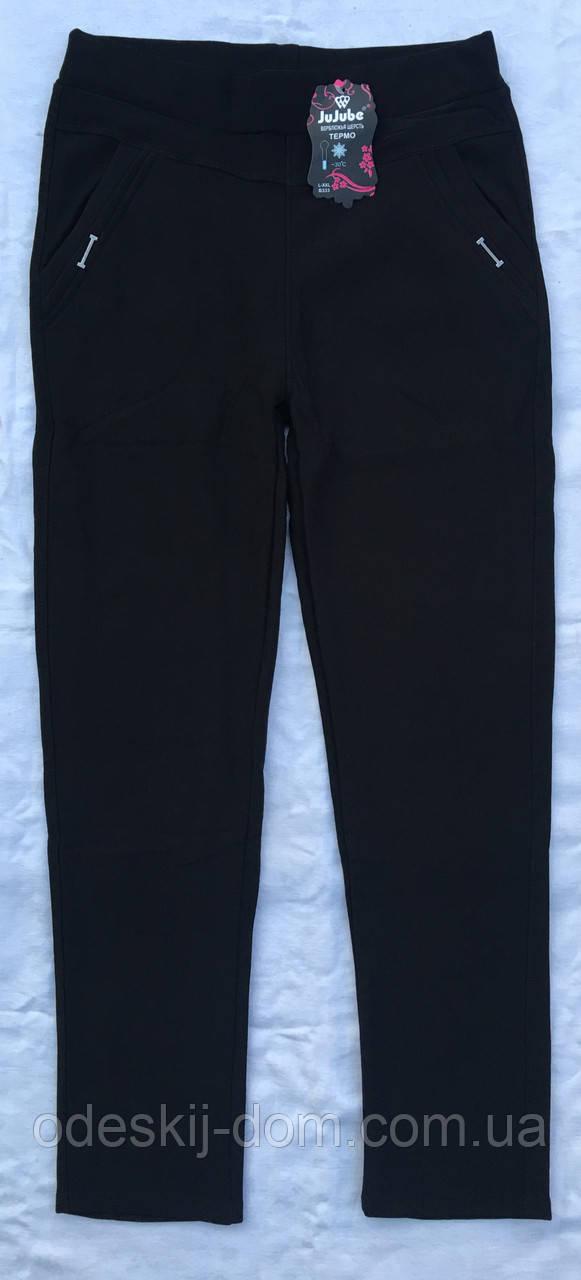 Женские брюки на меху ростовка ™Жужубе