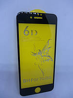 Защитное стекло 6D Оригинал Iphone 7 Black