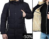 ХИТ 2020! Куртка Парка Аляска -30 *С куртка, зимние куртки, куртки мужские, купить куртку, куртка зимняя