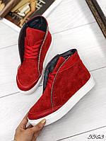 Ботинки копия Casual Dsqu@red2 красные, фото 1