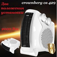 Тепловентилятор обігрівач CROWNBERG СВ429 2в1