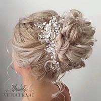 Украшение для волос белая веточка-веночек для свадебной причёски