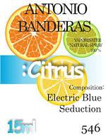 Парфюмерное масло (546) версия аромата Антонио Бандерас Electric Blue Seduction for Men - 15 мл в роллоне