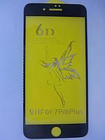 Защитное стекло 6D Iphone 7plus Black