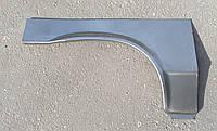 Ремонтная рем. вставка крыла заднего правого ВАЗ-2108,2113, фото 1