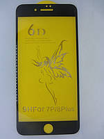 Защитное стекло 6D PREMIUM для Iphone 7 plus Black