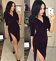 Платье бархатное бордового цвета 42-44; 44-46 р.