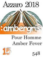 Парфюмерное масло (548) версия аромата Азаро Pour Homme Amber Fever - 15 мл композит в роллоне