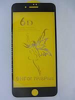Защитное стекло 6D PREMIUM для Iphone 8 plus Black