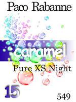 Парфюмерное масло (549) версия аромата Пако Рабан Pure XS Night 2019 - 15 мл композит в роллоне