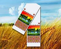 Заготовка для вышивки рушника с нанесенным рисунком (100 % хлопок), 33х200 см, фото 1