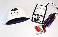 Стартовый набор для мастера маникюра ( лампа Rainbow 10, 24вт+фрезер Lina Mercedes-2000)
